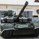 Киев създаде танк и веднага го прати в Донбас
