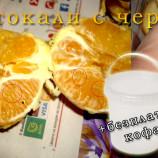 ШОК: Портокали с червеи продава известна хранителна верига (7 лв / кофата)