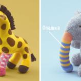 Стари играчки с нови крайници учат децата за трансплантирането на органи