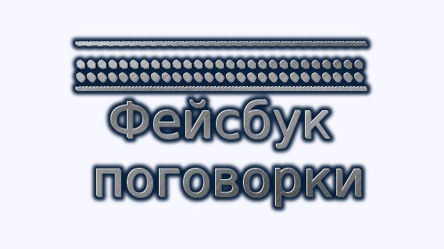 cooltext1679955069[1]
