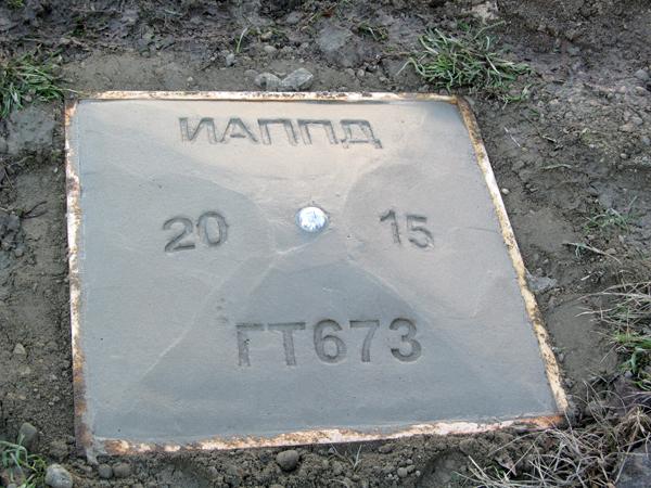 Новопостроена GPS точка в района на гр. Русе