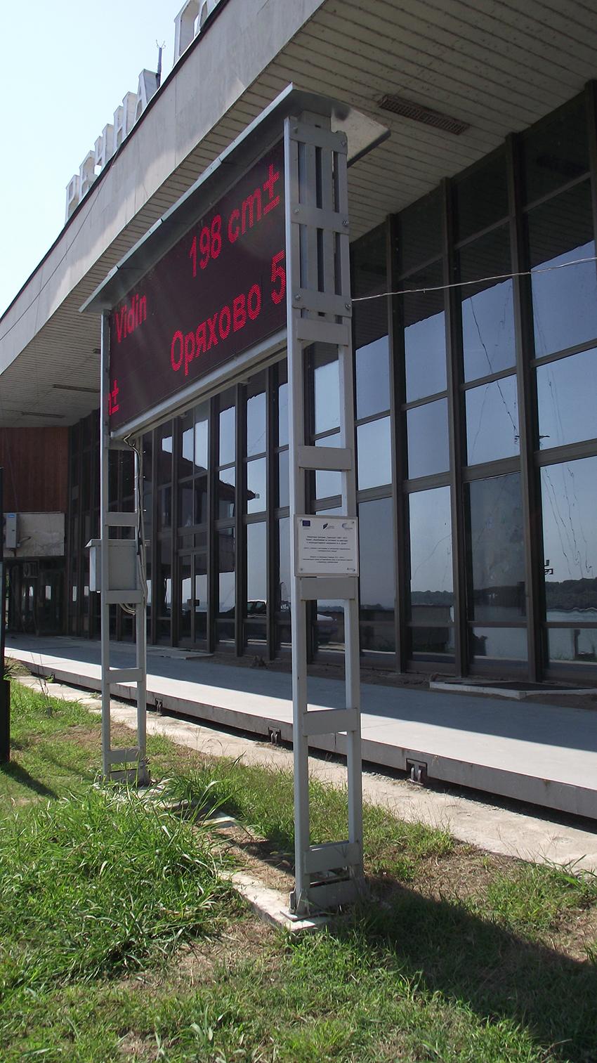 Електронно табло към автоматична хидрометрична и метеорологична станция в гр. Видин