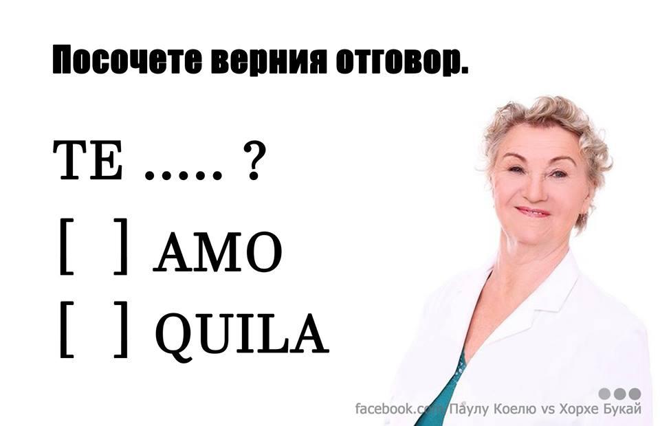 radeva-2