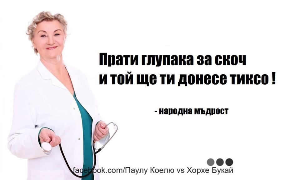 radeva-3