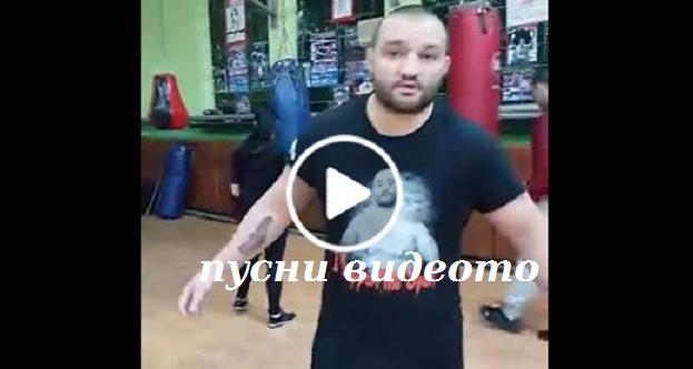 УЖАС: ММА боец иска да бие Волен Сидеров, но не знае за неговите боксови умения (ВИДЕО)