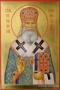 Sw. Serafim Sobolew