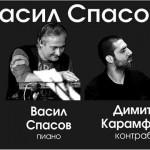 ALL THE JAZZ представя Васил Спасов квартет