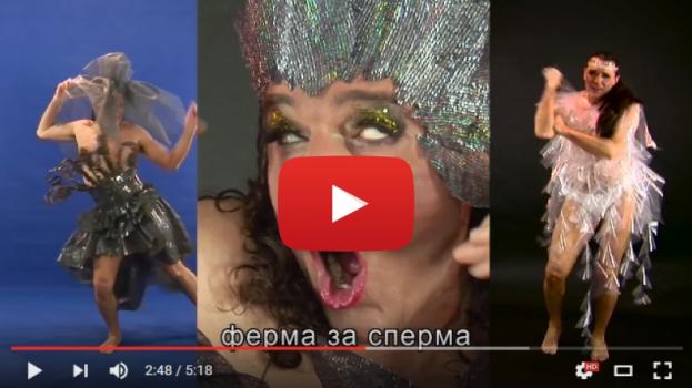 ВИДЕО: ФЕРМА ЗА СПЕРМА – новият интернет хит на Деян Неделчев Икебаната