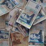 Важно! Пълен списък на банковите сметки, обслужващи НАП