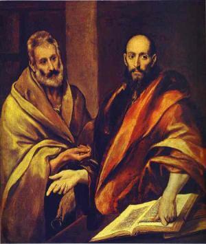 св. св. Петър и Павел