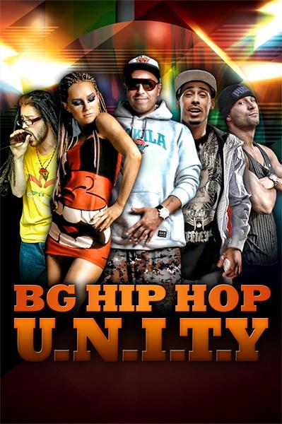 bg hip hop u.n.i.t.y.