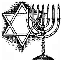 Еврейска култура