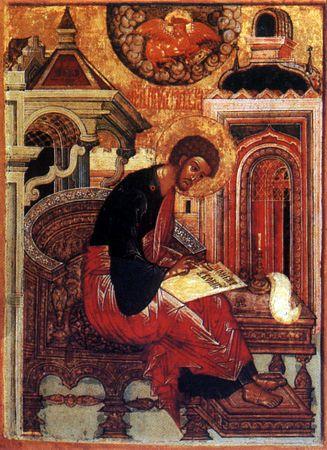 svlukaСв Евангелист Лука